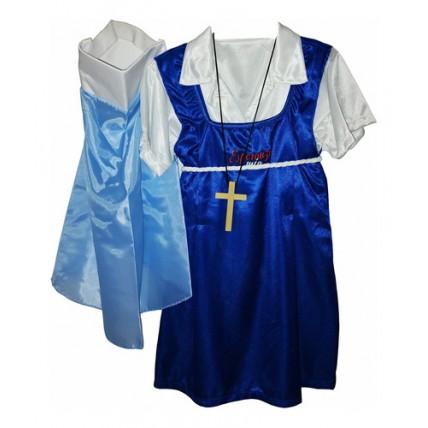 Disfraz Infantil Esperanza Mia - Talle 1