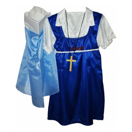 Disfraz Infantil Esperanza Mia - Talle 2