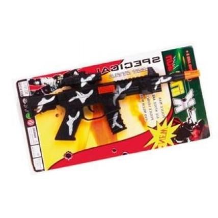 Ametralladora Camuflada Fuerza Especial
